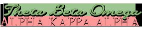 Theta Beta Omega Chapter of Alpha Kappa Alpha